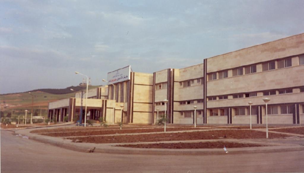 gorgan hospital
